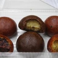 Japanese Crispy Bean Cake